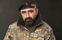 Грузинський доброволець загинув у зоні АТО (оновлено)