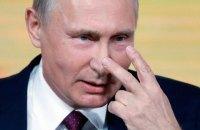Путін попередив російських бізнесменів про небезпеку інвестування у США
