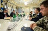 Порошенко підписав закон про амністію в 2016 році