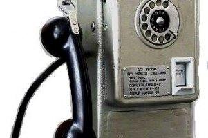 Сегодня плата за стационарный телефон вырастет на 10%