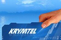 """Кримська компанія має намір позиватися з """"Укртелекомом"""""""