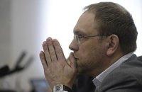 Власенко запретили ехать в Вильнюс