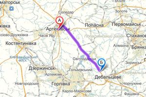 Танкисты подбили БМП боевиков на трассе Артемовск-Логвиново