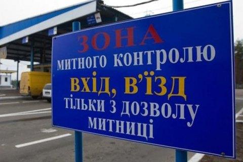 Одесская таможня выполнила месячный план поступлений за5 дней