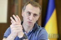 В Україні не працюють 40% пунктів щеплень, - Ляшко