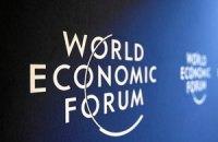 Форум в Давосе учит работать украинских чиновников, - мнение