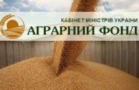 Экс-главу Аграрного фонда заподозрили в краже 521 млн гривен