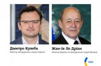 Глава МЗС Франції пояснив Кулебі ініціативу щодо відновлення діалогу ЄС з Росією