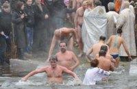 Политики отметились на Крещение