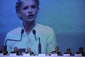 Тимошенко надеется на скорое освобождение