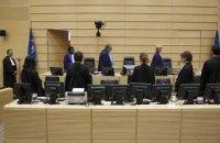 Гаагский трибунал по бывшей Югославии завершил работу