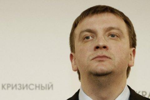 НАБУ відкрило провадження проти міністра юстиції Петренка