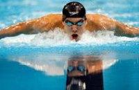 В Днепропетровске пройдет Чемпионат Украины по плаванию