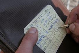 Рада отменила талоны к водительским удостоверениям
