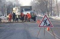 Минтранс: Проезд обеспечен почти во всех областях Украины