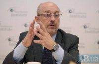 Київська влада запропонувала ЗМІ разом боротися з корупцією, - Резніков