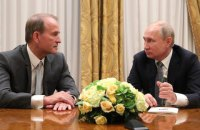 Медведчук зустрівся з Путіним у Санкт-Петербурзі
