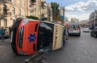 У Києві після ДТП перекинулася швидка допомога