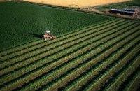 КСУ получил обращение от аграрных ассоциаций по земельной реформе