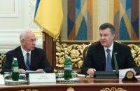 Азаров согласился с критикой Януковича: уровень реформ неудовлетворительный