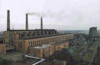 Запасов угля в Киеве хватит до первых чисел апреля