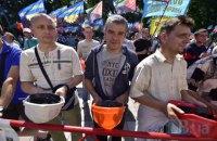 Шахтарські профспілки влаштували пікет Верховної Ради