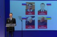 """Гіркіну і ще трьом бойовикам """"ДНР"""" оголошено підозри у зв'язку з катастрофою MH17 (оновлено)"""
