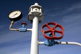 """Нафтогаз"" вернул RosUkrEnergo около 7 млрд куб. м газа"