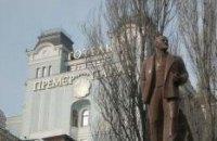 Коммунисты в пятницу откроют отреставрированного Ленина на Бессарабке