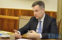 Наливайченко звільнив керівників підрозділів боротьби з корупцією