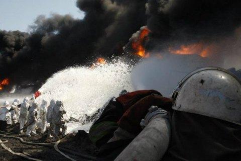 Двоє чиновників ДержНС пішли під суд через пожежу на нафтобазі під Васильковим