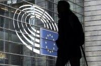 В Европарламенте заявили об утечке данных более тысячи сотрудников