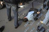 В центре Киева вооруженный милиционер пытался совершить ограбление