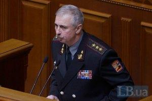 Вблизи украинской границы находятся более 30 тыс. военных РФ, - Коваль