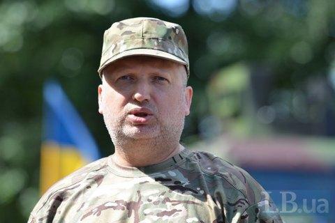Турчинов пропонує адаптувати структуру зарплат українських військових під стандарти НАТО