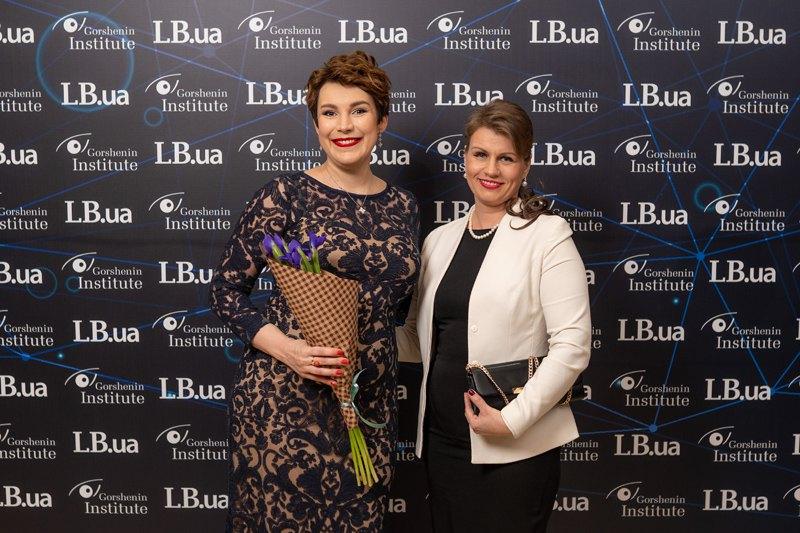 Соня Кошкина и Инна Блазовская