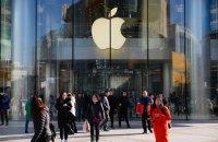 Капіталізація Apple перевищила $2 трлн
