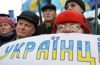 Украинцы Британии уверяют, что в Украине нет расизма