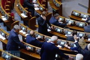 Оппозиция пригрозила выйти из рабочей группы по новому парламенту