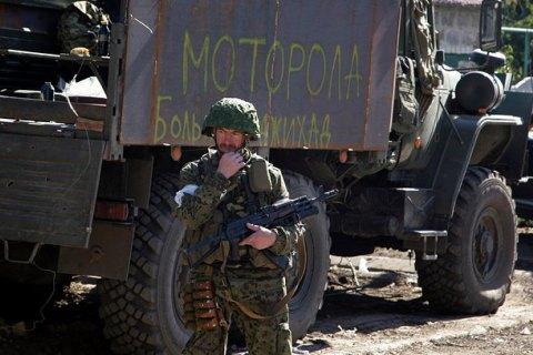 Бойовики підтягнули до лінії розмежування великокаліберну артилерію, - штаб