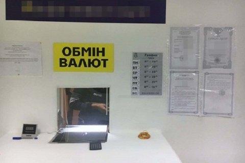 """17-летнего """"менялу"""", укравшего 3,9 млн грн, отправили под суд"""
