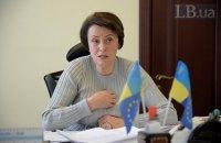 Правительство предлагает Раде внести изменения в работу ЭКА
