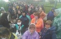 """На пункте пропуска """"Шегини"""" образовались большие очереди на выход из Украины"""
