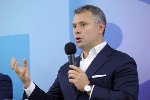 Вітренко пропонує запровадити новий механізм обрання постачальників газу
