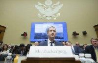 Криза Facebook: чому і про що Сенат допитував Цукерберга