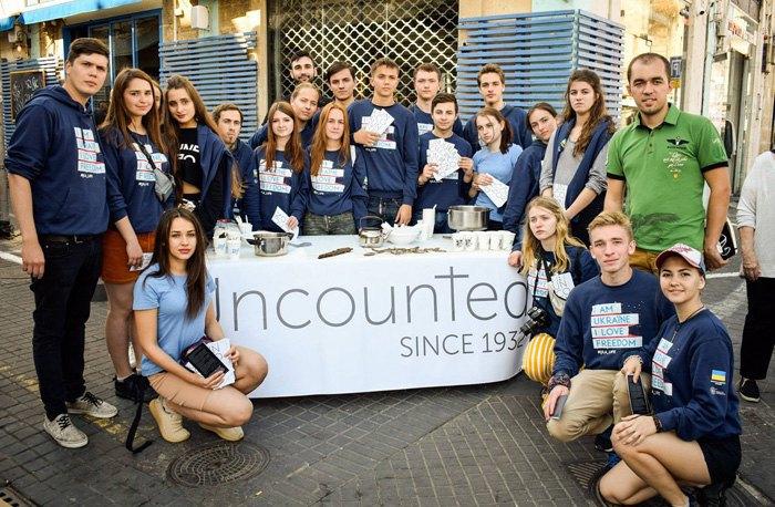 """Акція  """"Uncounted Since 1932 - Непораховані з 1932"""" , Тель-Авів"""