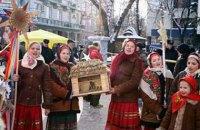 77% українців святкують Різдво 7 січня, - опитування