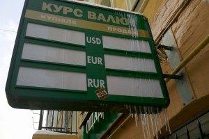 В НБУ никак не успокоятся с валютным налогом