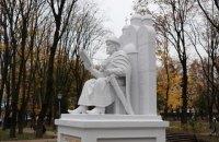 У Сумах відкрили чотириметровий пам'ятник Ярославу Мудрому