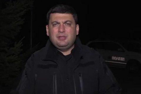 Гройсман визнав підпал причиною пожежі на складі боєприпасів у Калинівці